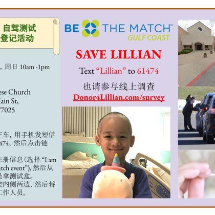 HCC donor drive